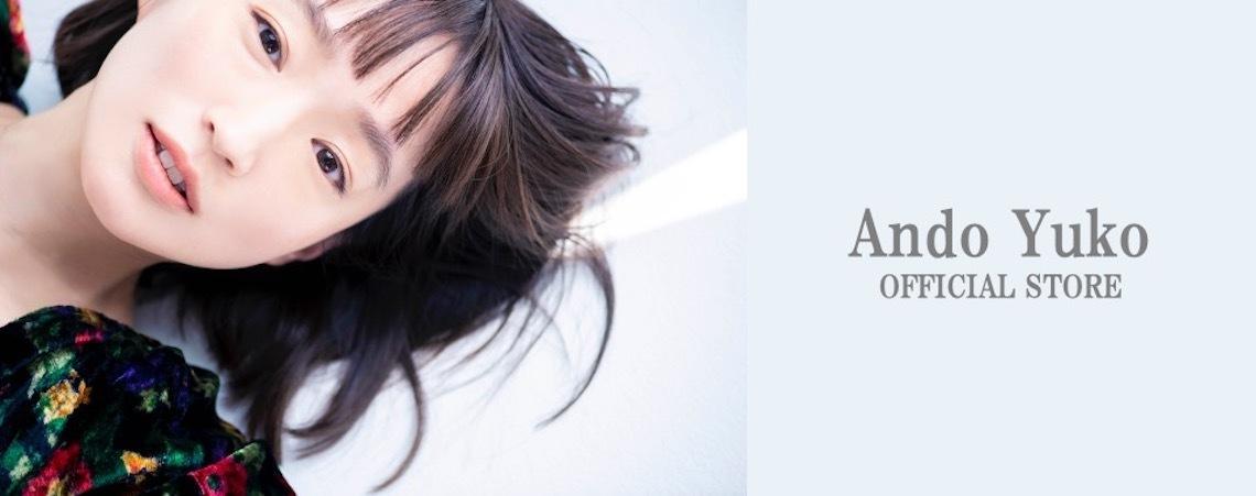 Andoyuko