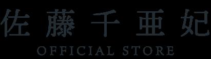Logo_satochiaki