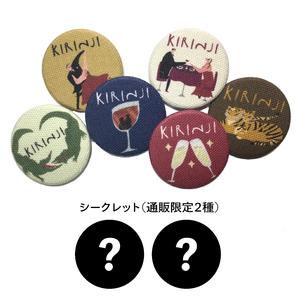 SAIKAIコットン缶バッジ(全6種+シークレット/ランダム)