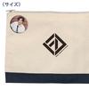 特典付き!「上田堪大 オフィシャルファンクラブ 2nd Aniversary記念ポーチ」2種セット(ファンクラブ会員限定)