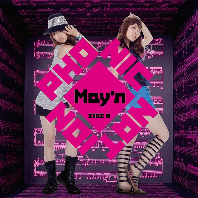 "May'n SUMMER TOUR 2010 ""PHONIC◆NATION"" side-B"