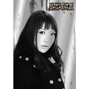 "May'n Special Concert 2011 at 日本武道館 ""RHYTHM TANK!!"""
