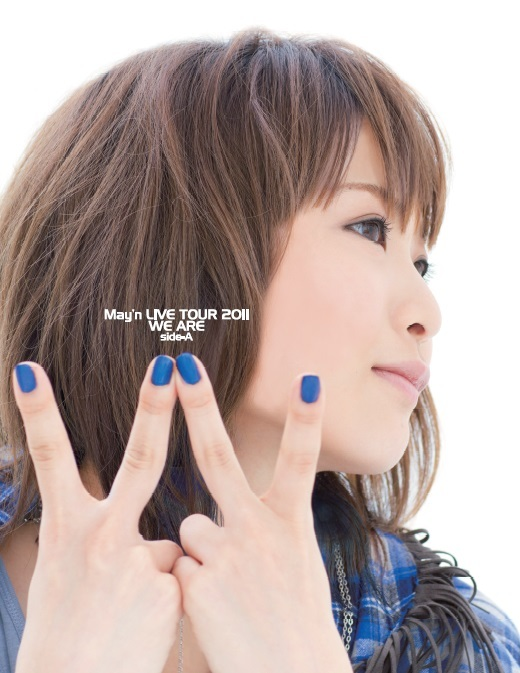 """May'n LIVE TOUR 2011 """"WE ARE"""" side-Aパンフレット"""