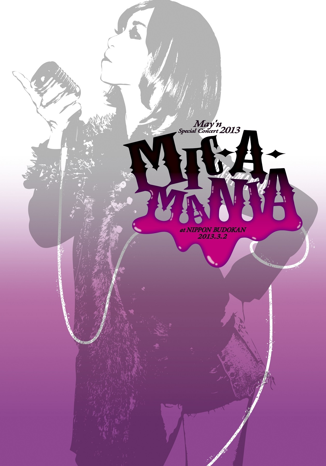 """May'n Special Concert 2013 at 日本武道館 """"MIC-A-MANIA""""パンフレット"""