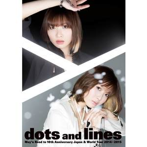 "May'n Road to 10th Anniversary Japan & World Tour 2014-2015 ""dots and lines""パンフレット"