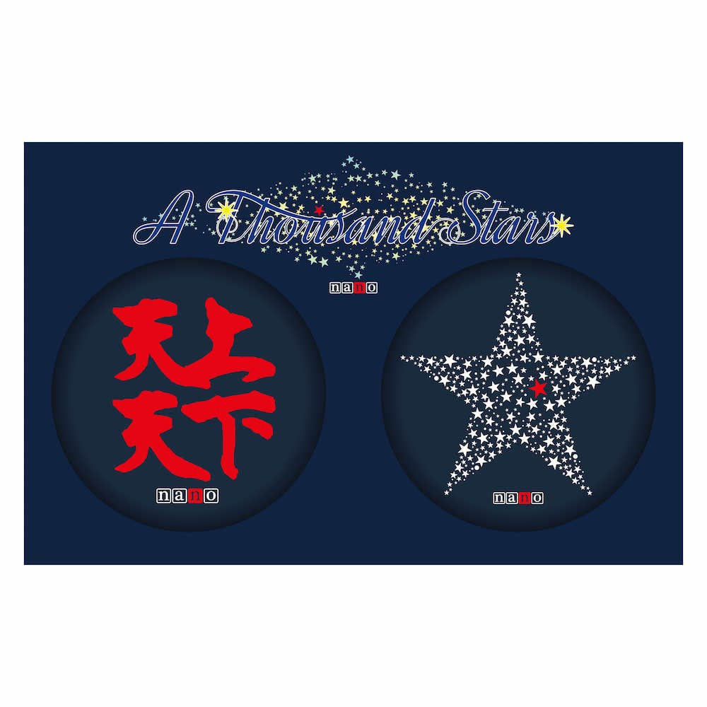 A Thousand Stars   缶バッチ(2個セット)&天上天下ステッカー