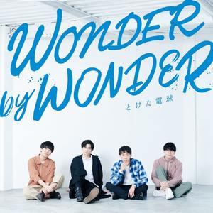 WONDER by WONDER